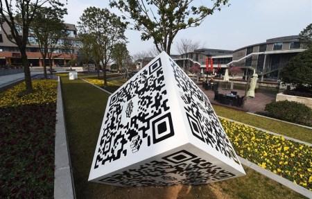 Венчурный коммунизм или как в Китае создают бум стартапов