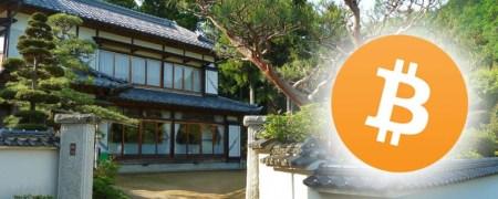 В Японии коммунальные услуги можно будет оплачивать с помощью Bitcoin
