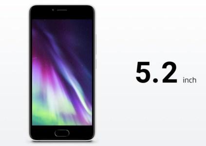 Смартфон Meizu M5 оценен в $105