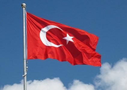 Турция заблокировала работу Google Drive, Dropbox, OneDrive и GitHub