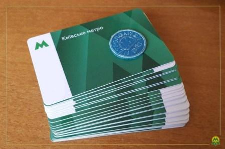 «Киевский метрополитен» начнёт отказываться от жетонов с 12 октября