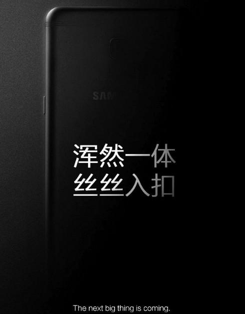 Samsung планирует выпустить премиум-смартфон Galaxy C9