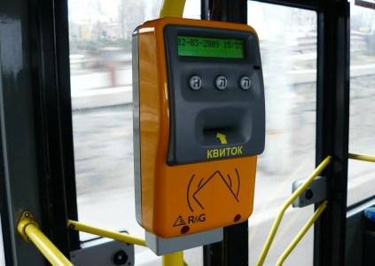 Внедрение в Украине единого электронного билета для проезда в общественном транспорте обойдется в сумму 10-15 млн евро для каждого города