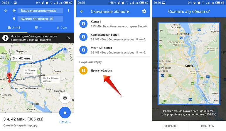 шоке, как на гугл карте смотреть фото местоположения кладбищах спокойно
