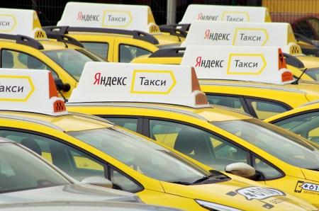 Сервис Яндекс.Такси начнет работать в Украине с 25 октября