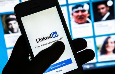 Соцсеть LinkedIn будет заблокирована в России