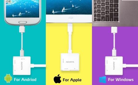 ADATA представила универсальный картридер AI910 Lightning Plus с поддержкой iOS, Android и Windows