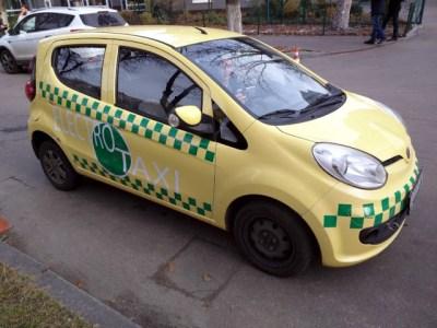 В Киеве может появиться еще одна служба электротакси на недорогих электромобилях Bio Auto