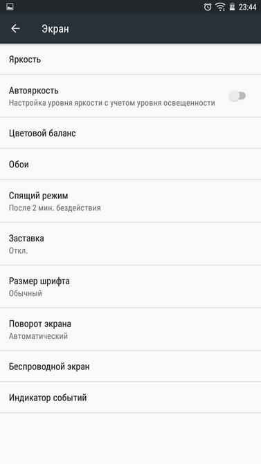 skrin-1