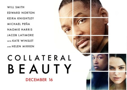 Collateral Beauty / «Скрытая красота»