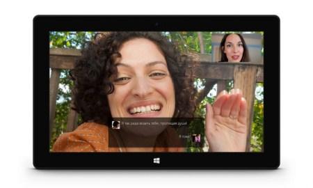 Функция синхронного перевода речи Skype Translator теперь работает при звонках на мобильные и стационарные телефонные номера