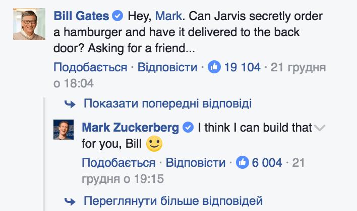Джарвис от Цукерберга: как гендиректор Facebook создал для себя виртуального ассистента