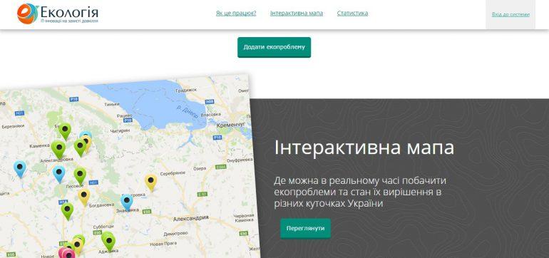 eco_map