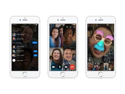 В Facebook Messenger появились групповые видеозвонки, в которых одновременно могут участвовать до 50 человек