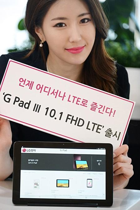 LG выпустила планшет G Pad III 10.1 с функциональностью настольных часов, календаря и фоторамки
