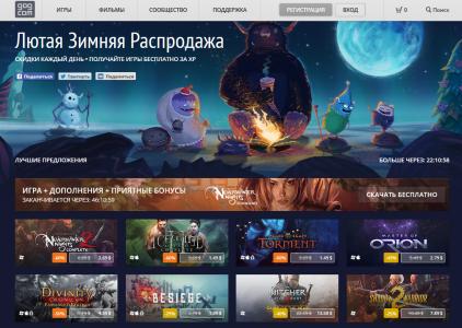 На GOG.com стартовала «Лютая Зимняя Распродажа» со скидками до 90% (плюс бесплатный Neverwinter Nights Diamond Edition первые 48 часов)