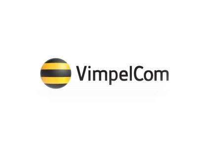 VimpelСom откроет глобальный офис во Львове