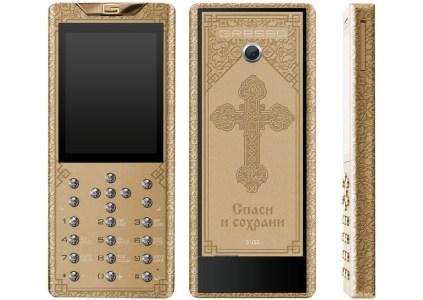 К празднику Крещения Gresso предложила россиянам православный смартфон с золотом и бриллиантами за $25 тыс.