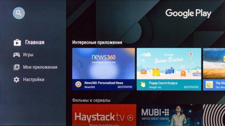 iNeXT TV 2: медиаплеер на базе Android TV