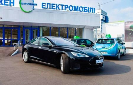 Украинская компания «Oxygen Group» подвела итоги рынка электромобилей и электрозаправок за 2016 год