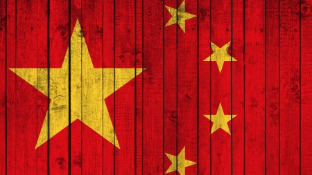 Власти КНР все ближе к созданию «интранета»