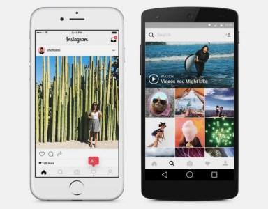 В Instagram вскоре можно будет публиковать галереи из нескольких фотографий