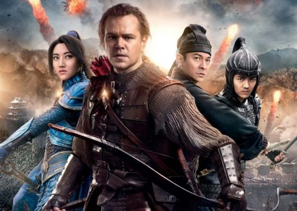 The Great Wall / «Великая стена»