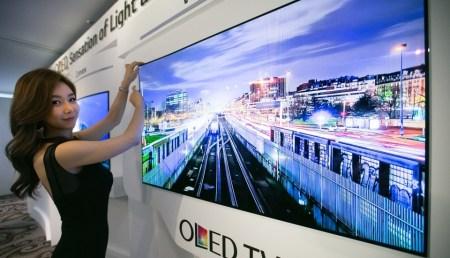 LG Display начала установку оборудования на своем новом заводе по выпуску дисплеев OLED десятого поколения