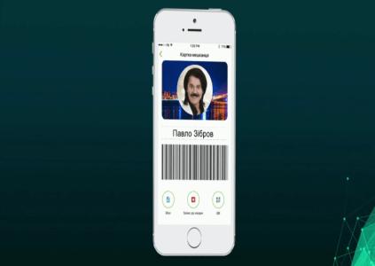Приватбанк разработал виртуальные «Digital Карту горожанина» и «Digital Студенческий билет» на основе сервиса Приват24