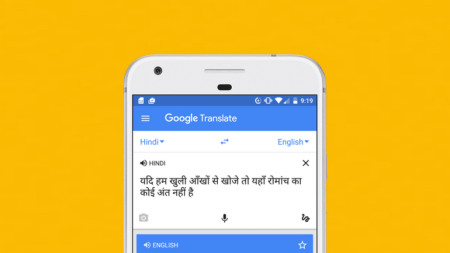 Переводчик Google на основе нейросетей выучил русский