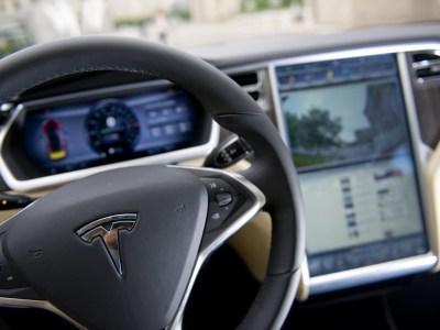 Акции компании Tesla достигли рекордного значения – взята планка $300 за одну ценную бумагу