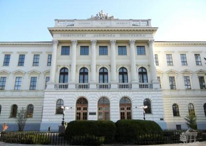 «Львовская политехника» запускает бакалаврскую программу по искусственному интеллекту
