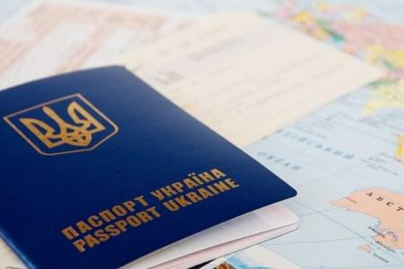 Сайт по выдаче загранпаспортов не выдержал наплыва украинцев [Обновлено: работа сервиса возобновлена]