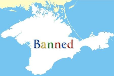 Соглашение с ФАС обязывает Google возобновить работу сервисов в Крыму в нарушение санкций США