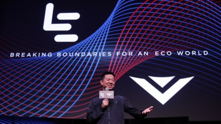 Китайский холдинг LeEco отказался от покупки американского производителя телевизоров Vizio за $2 млрд
