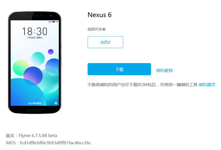 Китайский производитель смартфонов Meizu объявил о реструктуризации, теперь он состоит из трех отдельных подразделений: Meizu (флагманы), Blue Charm (бюджетники) и Flyme (ОС)