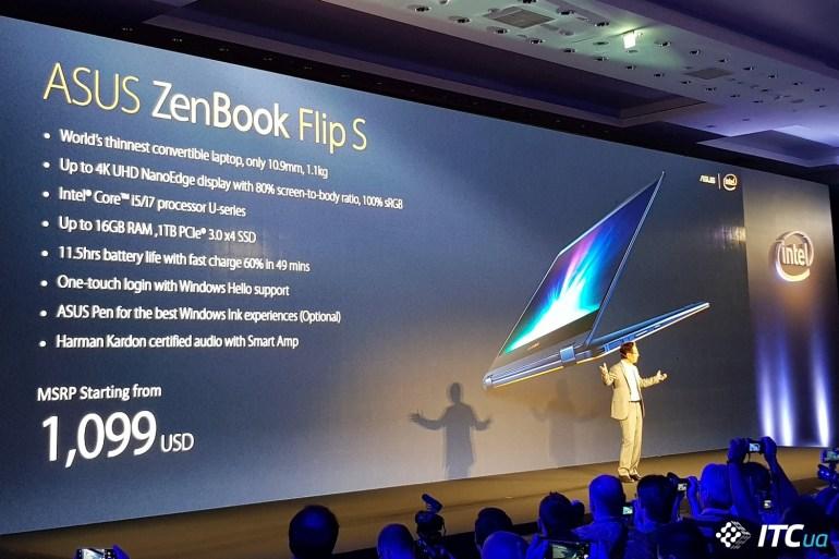 [Computex 2017] ASUS ZenBook Flip S – тонкости трансформации