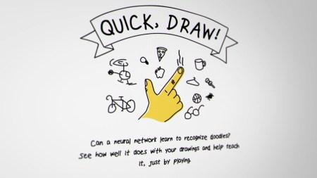 В Google представили уникальную коллекцию рисунков, позволяющую увидеть, как разные люди рисуют одни и те же объекты