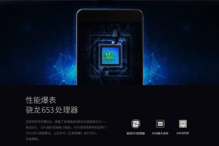"""Анонсирован Coolpad Cool Play 6 - """"геймерский"""" смартфон с Qualcomm Snapdragon 653, 6 ГБ ОЗУ и аккумулятором на 4060 мАч по цене $220"""