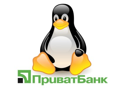 ПриватБанк бесплатно предложил государству собственную корпоративную операционную систему PrivatLinux, защищенную от кибератак