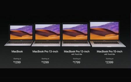 Apple обновила все ноутбуки MacBook (даже MacBook Air), теперь в них используются процессоры Intel Kaby Lake