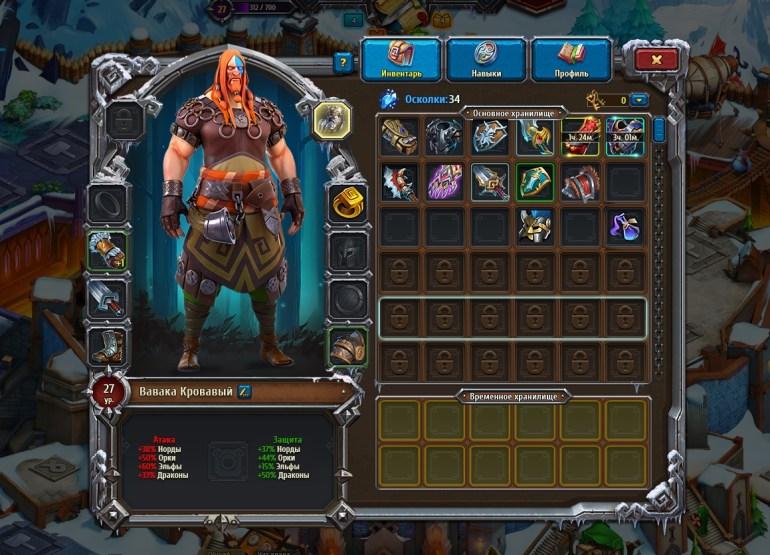 Plarium озвучує гру «Норди: Герої півночі» українською