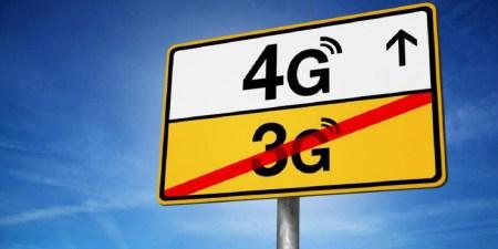 Глава НКРСИ: Начальная цена лицензий на 4G в Украине составит 6,3 млрд грн