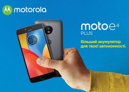 В Украине стартовали продажи смартфона Motorola Moto E4 Plus по цене 5500 грн