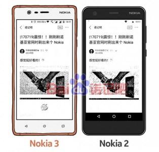Появилось первое изображение бюджетного смартфона Nokia 2