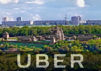 Запорожье стало шестым городом Украины, где заработал сервис такси Uber