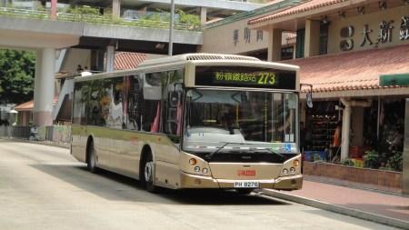 В Сингапуре намерены создать систему общественного транспорта по требованию