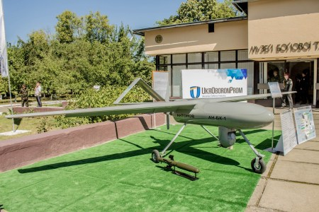 ГП «Антонов» планирует выйти на международный рынок беспилотников и занять там лидирующие позиции
