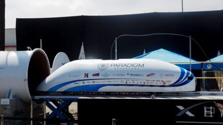 Второй этап конкурса Hyperloop Pod Competition выиграла команда студентов WARR из Мюнхенского технического университета, установившая новый рекорд скорости