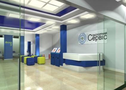 12 августа в Киеве откроют крупнейший в Украине центр по оформлению биометрических загранпаспортов и ID-карт, который сможет принимать до 1500 человек в день